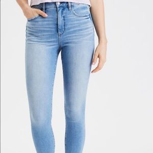 high waisted jeans ✨2 for 12✨